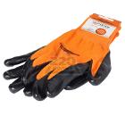 Перчатки нитриловые AIRLINE AWG-L-03