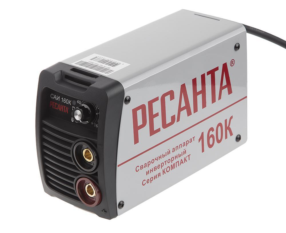 Сварочный инвертор РЕСАНТА САИ 160К сварочный полуавтомат ресанта саипа135