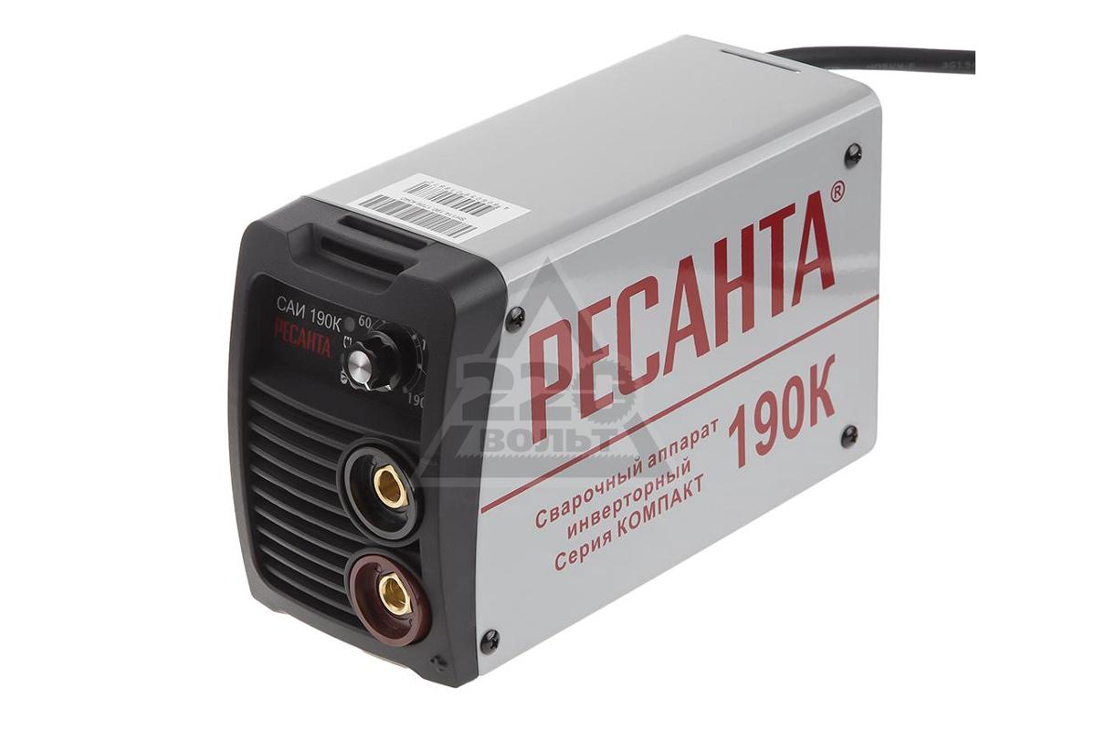 220 вольт казань сварочный аппарат стабилизатор напряжения штиль купить москва