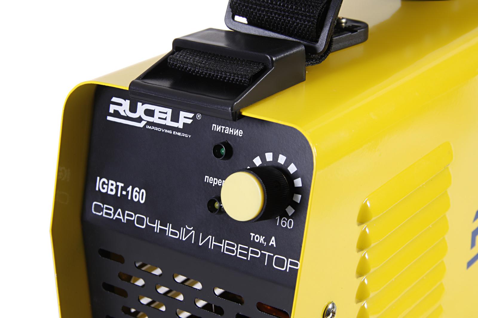 Сварочный инвертор Rucelf Igbt-160