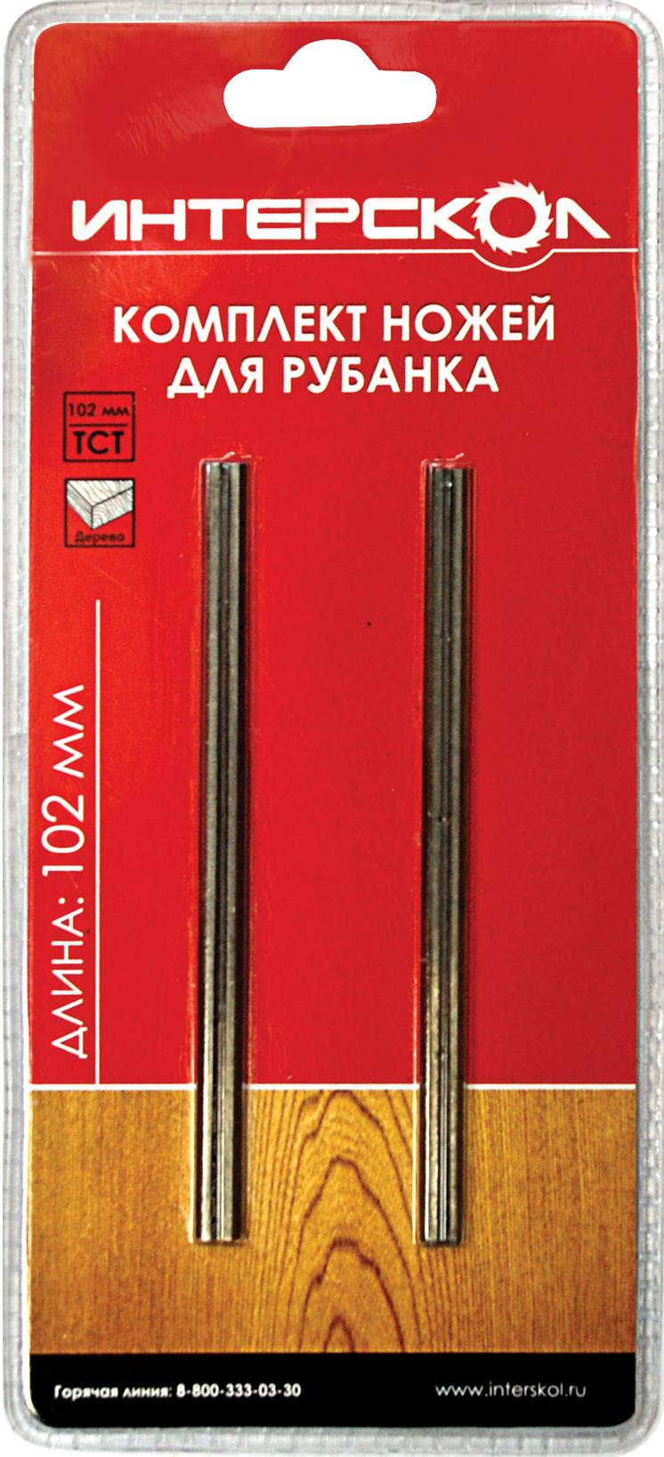 Ножи для рубанка ИНТЕРСКОЛ 2091910200120 ножи для рубанка skil 2610z03929