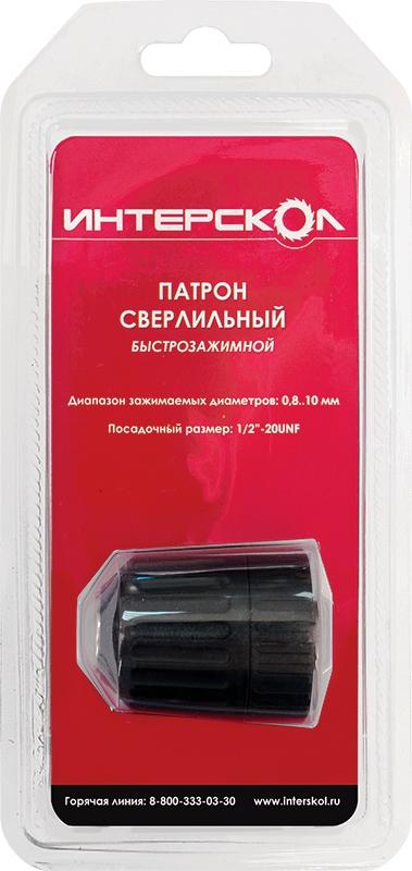Патрон для дрели ИНТЕРСКОЛ 2163901208100 от 220 Вольт