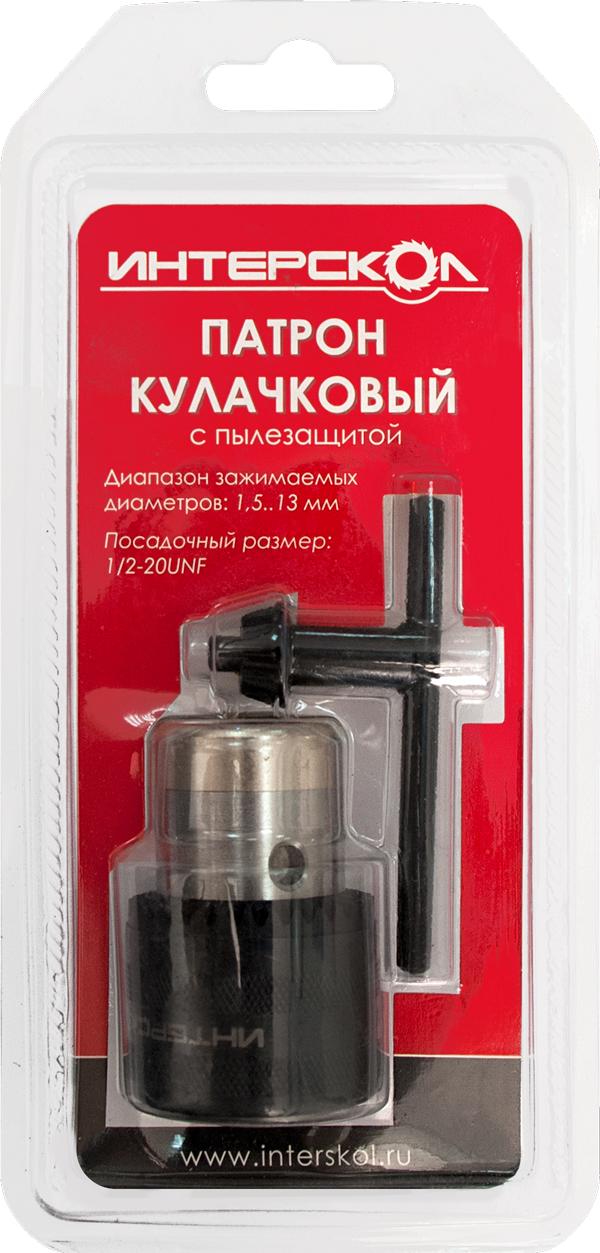 Патрон для дрели ИНТЕРСКОЛ 2162901215130 от 220 Вольт