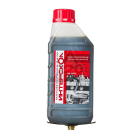 Масло моторное бензиновое ИНТЕРСКОЛ в9000445