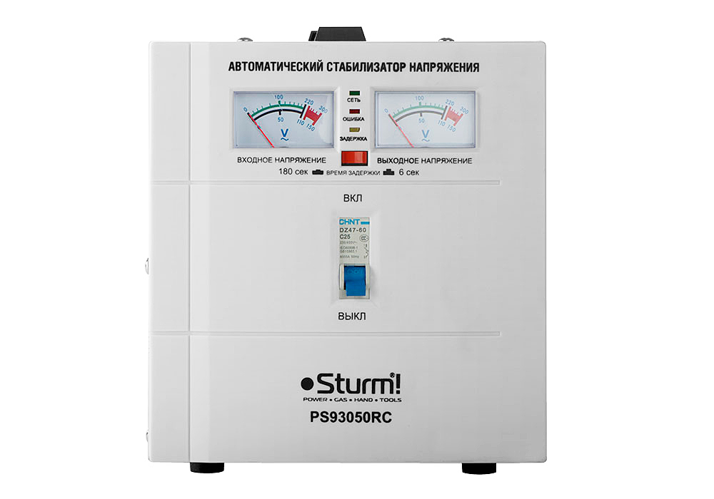 Стабилизатор напряжения Sturm! Ps93050rc sturm 4010 10 al