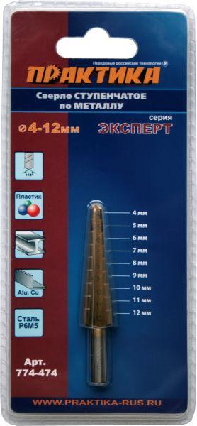 Сверло по металлу ПРАКТИКА 774-474 4-12мм ступенчатое lerros lerros 2632029 474
