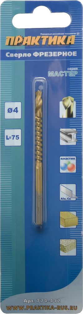 Сверло по металлу ПРАКТИКА 774-412 4.0х75мм фреза