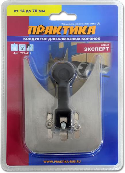 Кондуктор для сверления отверстий ПРАКТИКА 771-411 14-70мм 411