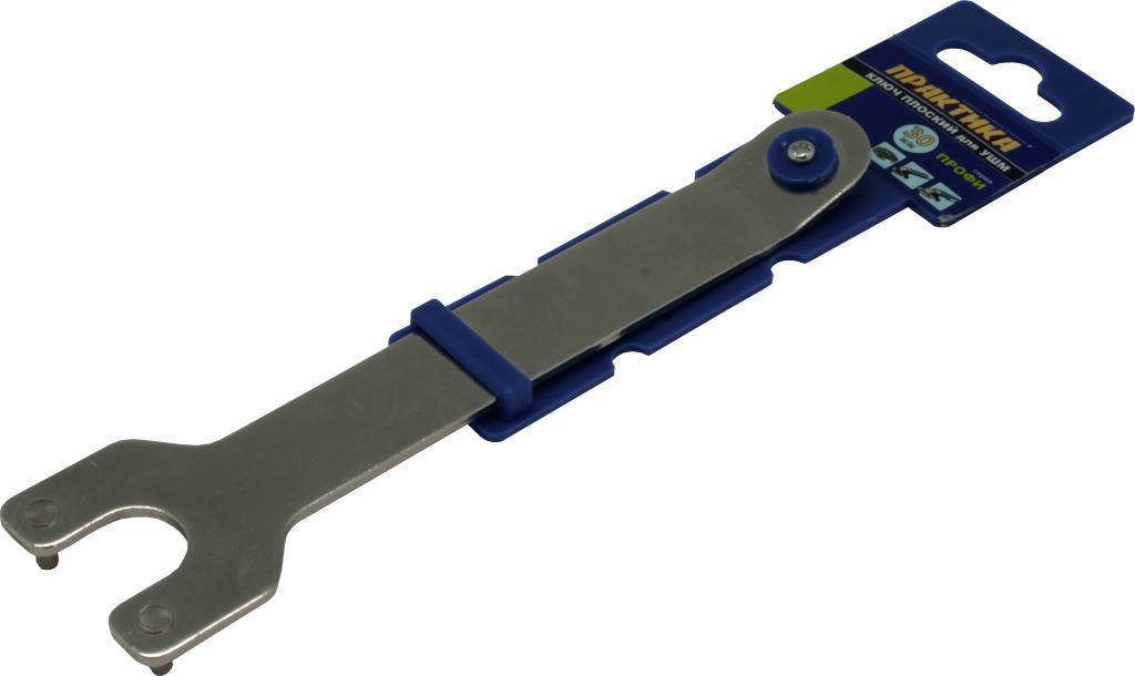 Ключ для УШМ ПРАКТИКА 777-024 для УШМ, 30мм, плоский swiftsoft ru 777 для водителя скачать