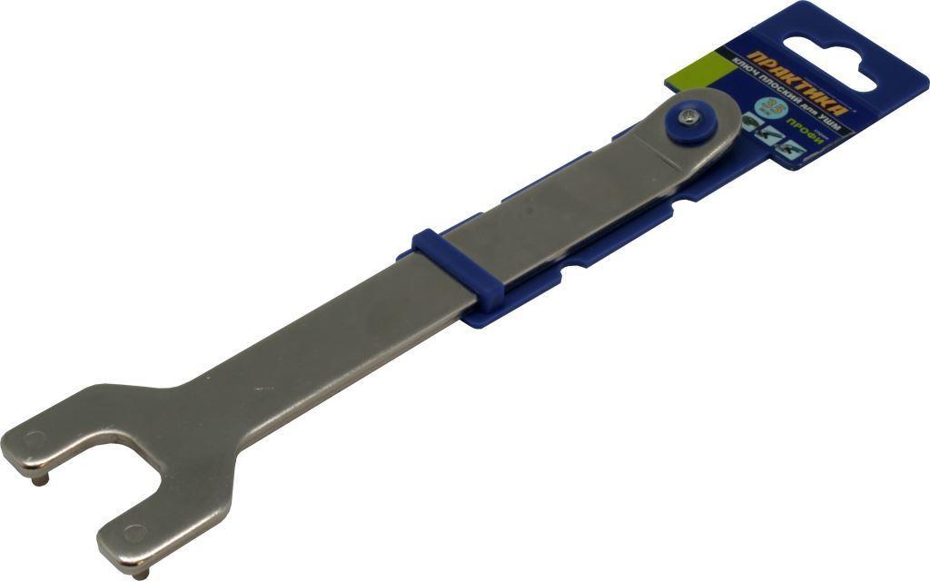 Ключ для УШМ ПРАКТИКА 777-031 для УШМ, 35мм, плоский бур практика 031 884