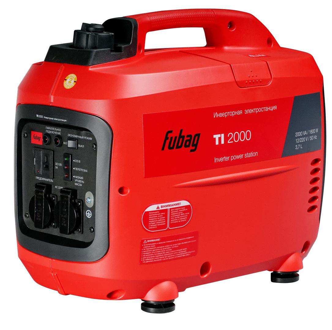 Инверторный бензиновый генератор Fubag Ti 2000 бензиновый генератор fubag ti 1000