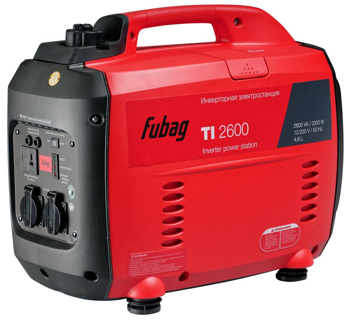 Инверторный бензиновый генератор Fubag Ti 2600 бензиновый генератор fubag ti 1000