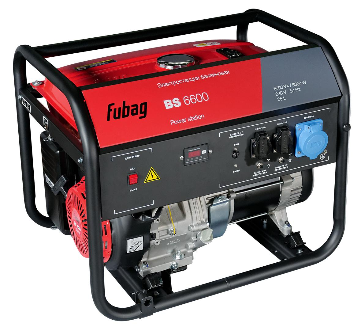 Бензиновый генератор Fubag Bs 6600 бензиновый генератор fubag bs 3500 duplex