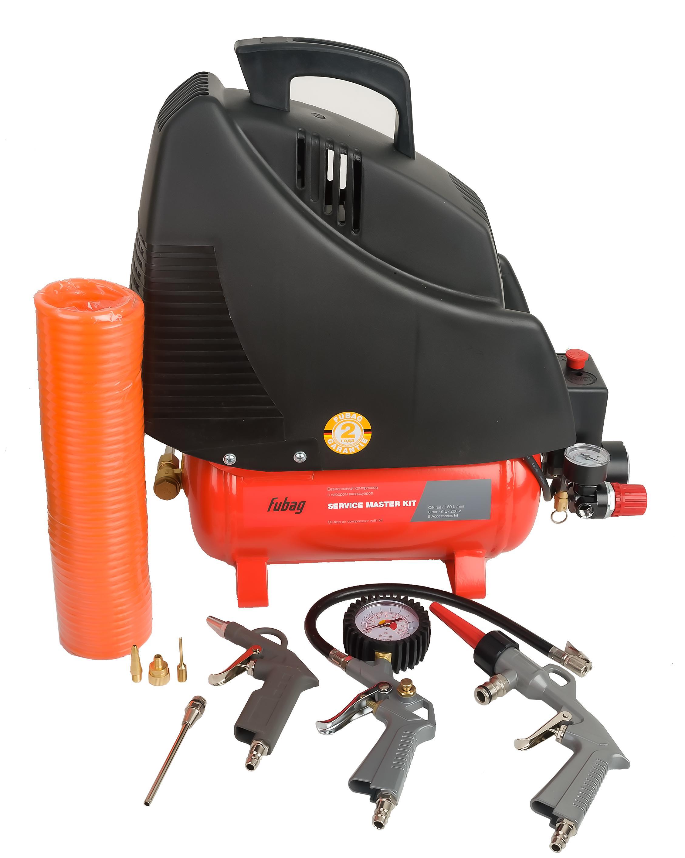 Компрессор Fubag Service master kit компрессор fubag auto master kit 10