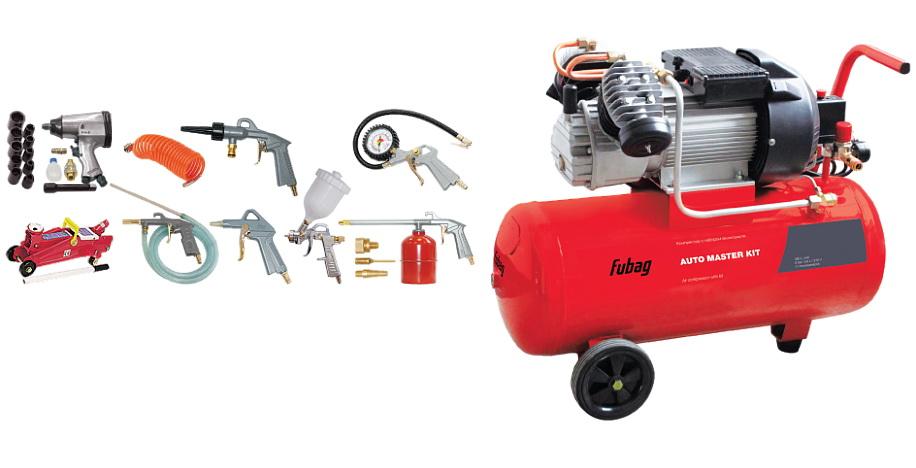 Auto master kit 220 Вольт 19998.000