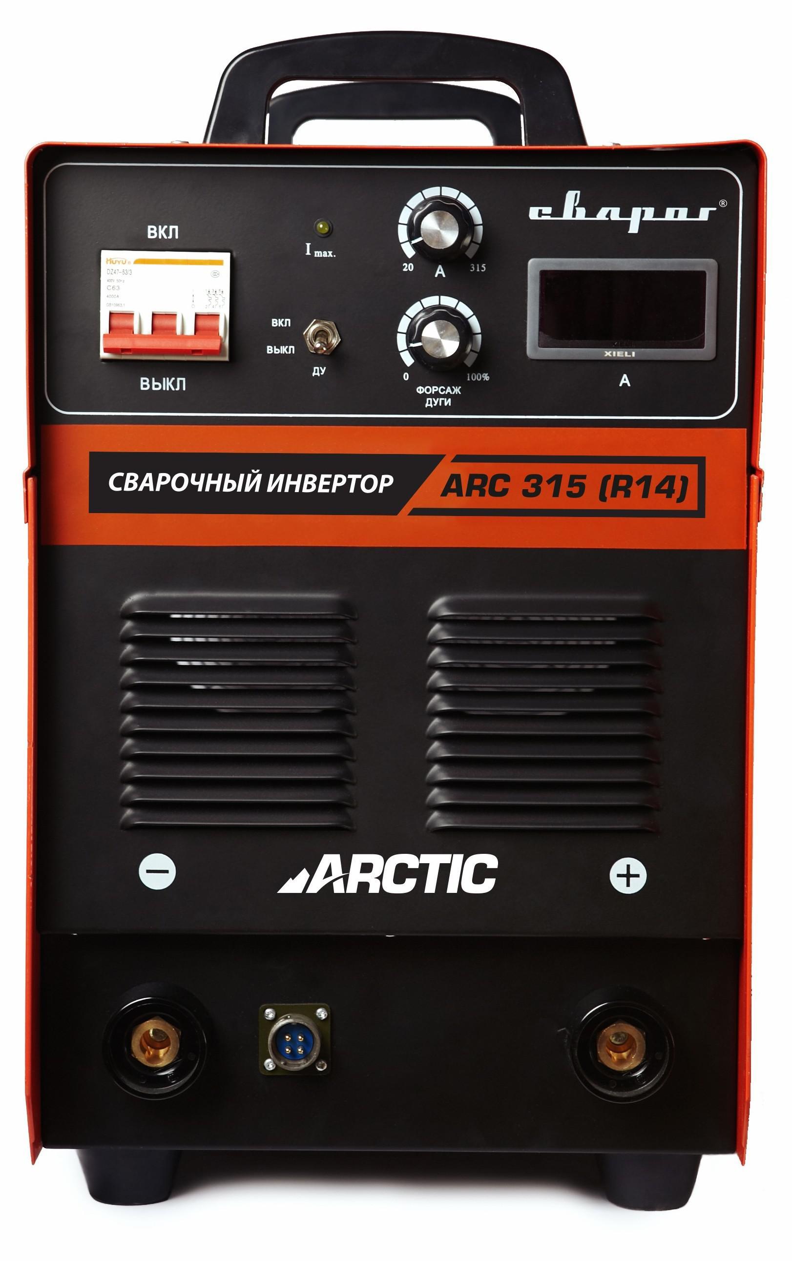 Купить Сварочный аппарат СВАРОГ Arctic arc 315 (r14)