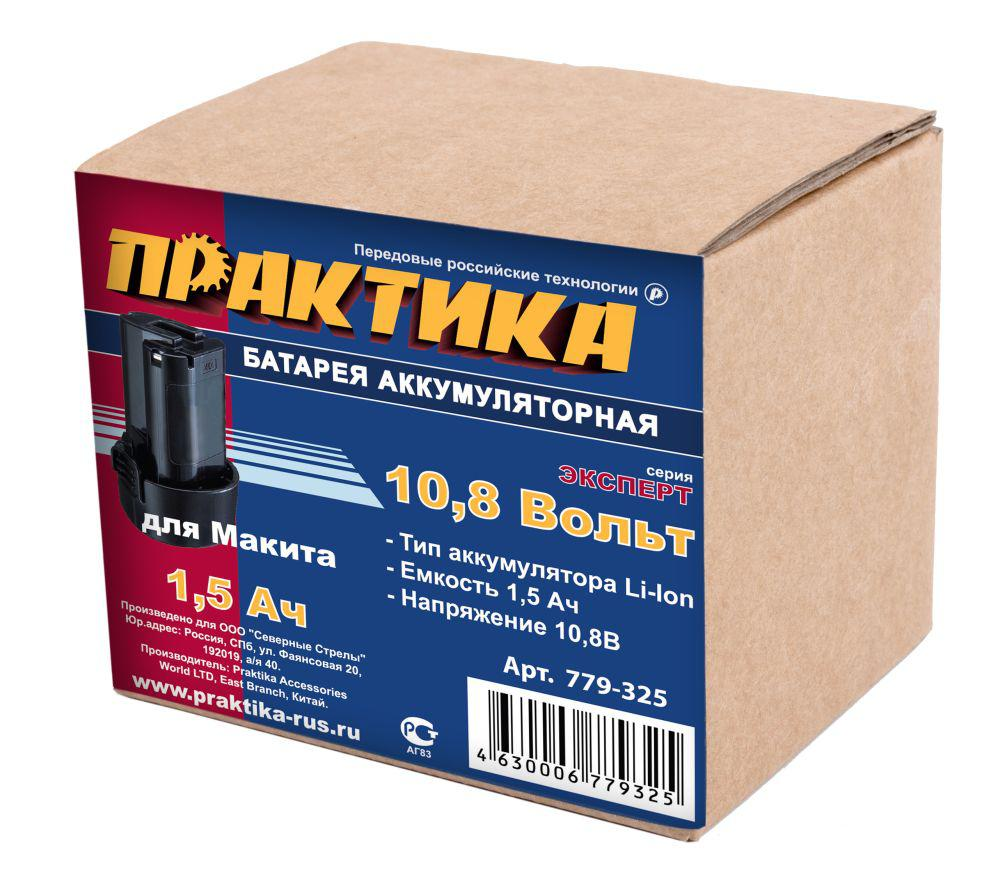 Аккумулятор ПРАКТИКА 779-325 10.8В 1.5Ач liion для makita аксессуар аккумулятор практика 10 8v 1 5 ah li ion 779 325 для makita
