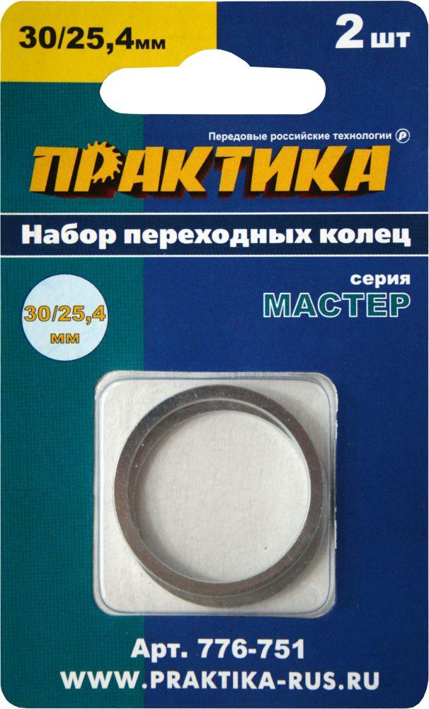 Кольцо ПРАКТИКА 776-751 переходное 30/25.4мм цена