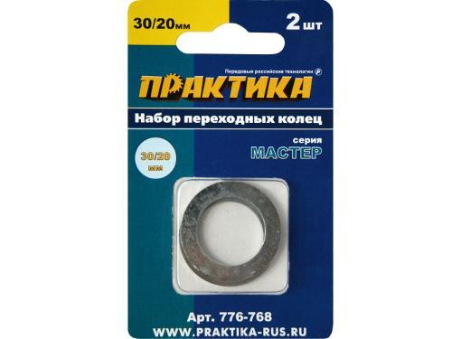 Кольцо ПРАКТИКА Ф30х20мм (776-768)