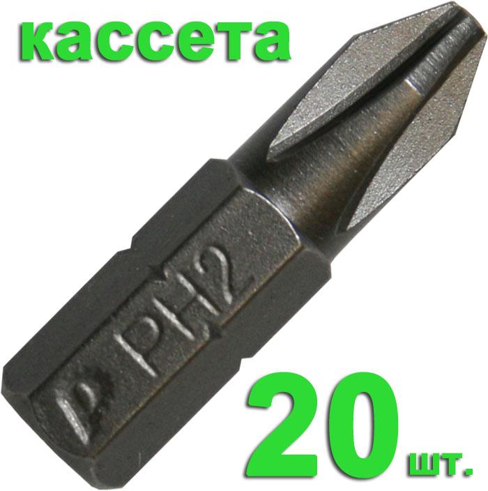 Бита ПРАКТИКА 035-585 ph2 25мм, Профи, 20шт. биты шестиугольные whirlpower профи t6 х 25 мм 20 шт