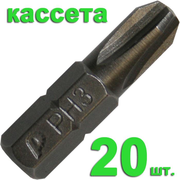 Бита ПРАКТИКА 036-629 ph3 25мм, Профи, 20шт. биты шестиугольные whirlpower профи t6 х 25 мм 20 шт