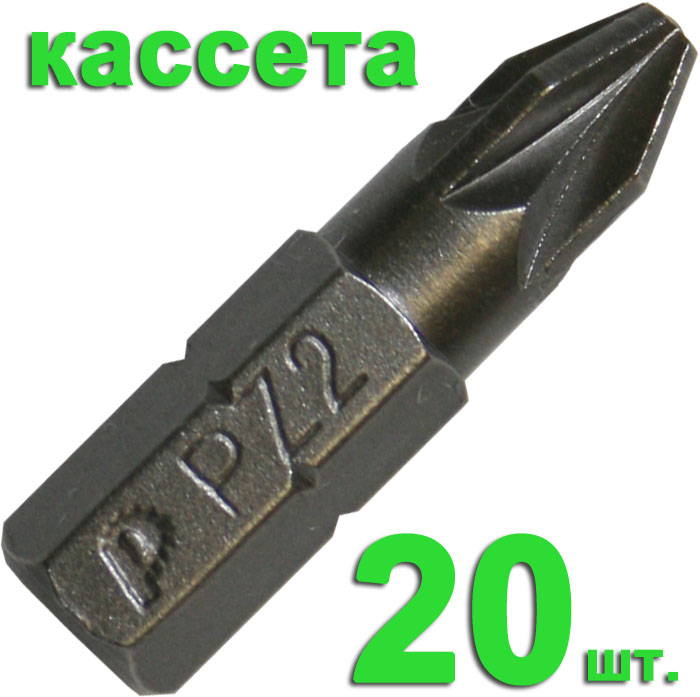 Бита ПРАКТИКА 035-622 pz2 25мм, Профи, 20шт. 035