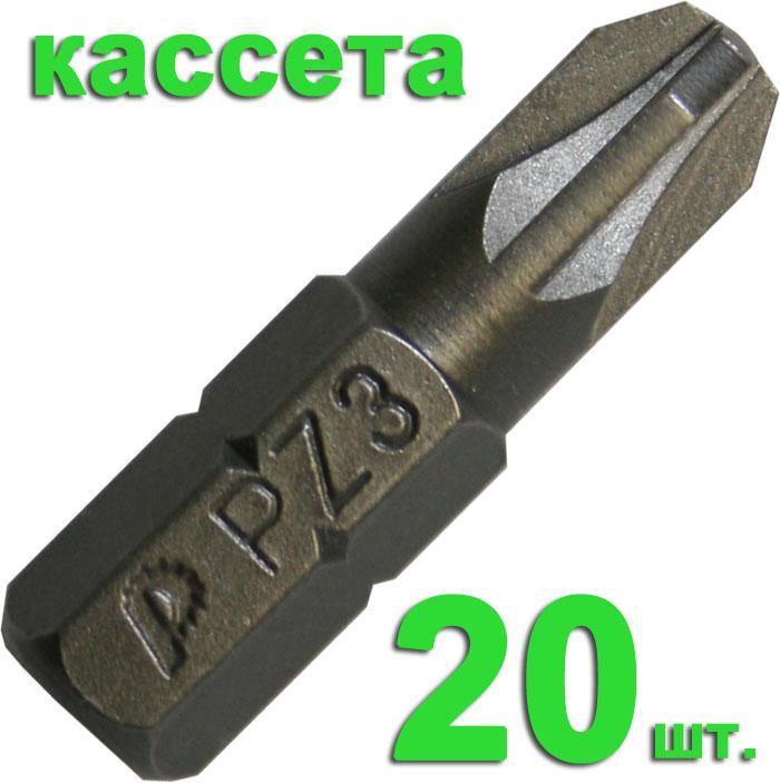 Бита ПРАКТИКА 036-643 pz3 25мм, Профи, 20шт. биты шестиугольные whirlpower профи t6 х 25 мм 20 шт