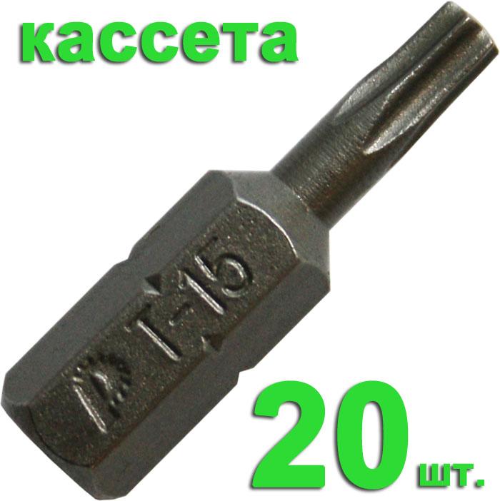 Бита ПРАКТИКА 036-650 t15 25мм, Профи, 20шт. биты шестиугольные whirlpower профи t6 х 25 мм 20 шт