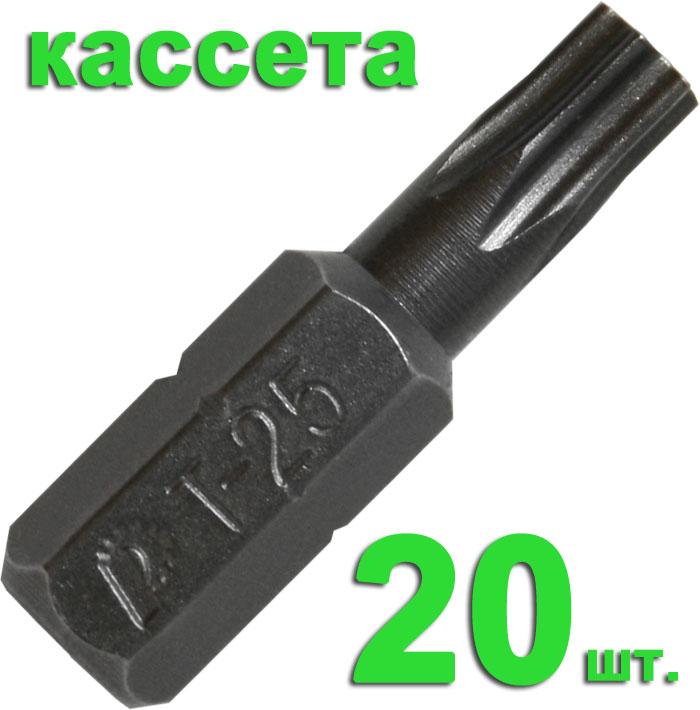 Бита ПРАКТИКА 036-674 t25 25мм, Профи, 20шт. биты шестиугольные whirlpower профи t6 х 25 мм 20 шт