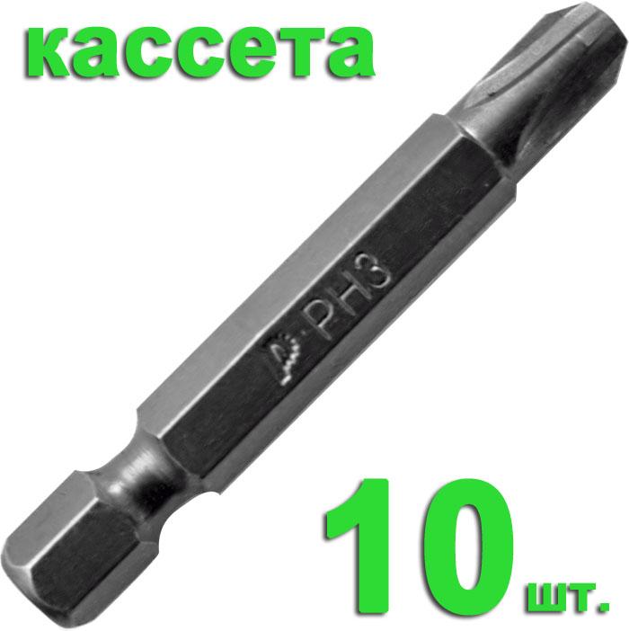 Бита ПРАКТИКА 036-711 ph3 50мм,  Профи, 10шт. видеорегистратор artway av 711 av 711