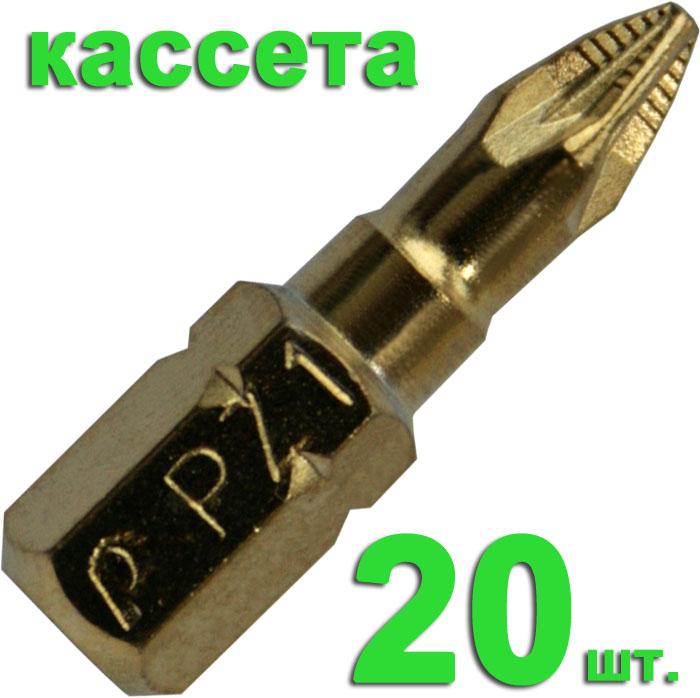 Бита ПРАКТИКА 036-896 pz1 25мм, tin, Эксперт, 20шт. бита makita pz1 25мм 3шт
