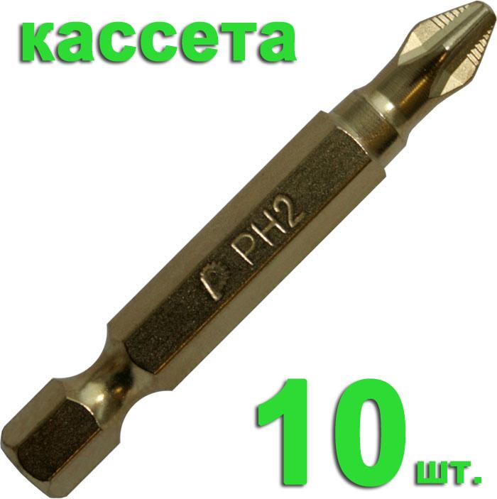 Бита ПРАКТИКА 036-933 ph2 50мм, tin, Эксперт, 10шт. биты tin torsion 7015sb t15x25 2 шт wiha 34748