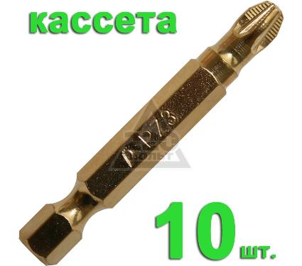 Бита ПРАКТИКА 036-971 Pz3 50мм, TiN, Эксперт, 10шт.
