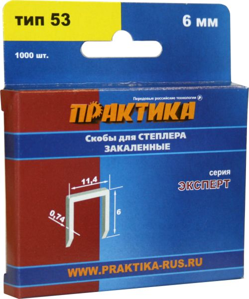 Скобы для степлера ПРАКТИКА 775-365 6мм, тип 53, 1000шт. скобы для степлера n24 6 1000шт