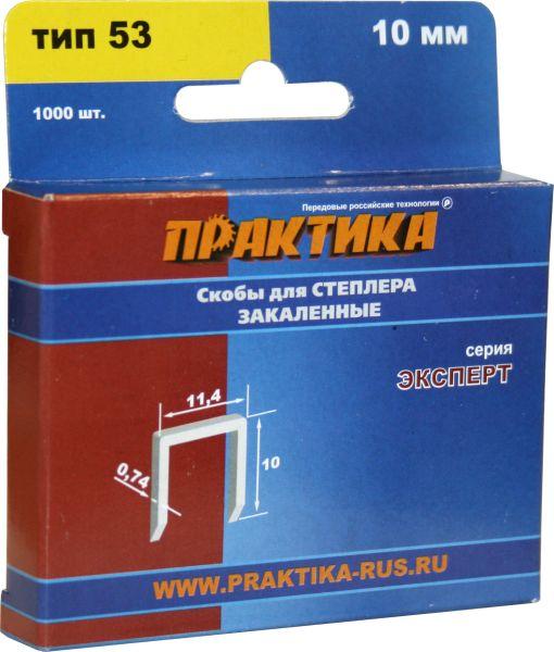 Скобы для степлера ПРАКТИКА 775-389 10мм, тип 53, 1000шт. скобы для степлера n24 6 1000шт