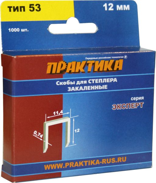 Скобы для степлера ПРАКТИКА 775-396 12мм, тип 53, 1000шт. скобы для степлера n24 6 1000шт