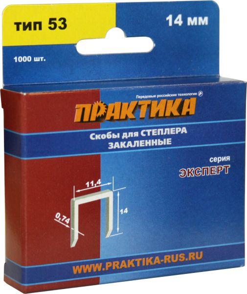 Скобы для степлера ПРАКТИКА 775-402 14мм, тип 53, 1000шт. стамеска sturm 14мм 10630114
