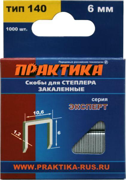 Скобы для степлера ПРАКТИКА 775-198 6мм, тип 140, 1000шт. скобы для степлера n24 6 1000шт