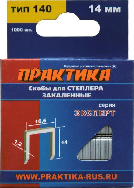 Скобы для степлера ПРАКТИКА 775-235 14мм, тип 140, 1000шт. скобы для степлера novus 14мм тип 53 5000шт 042 0520