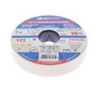 Круг шлифовальный ЛУГА-АБРАЗИВ 1  125 Х 25 Х 32 25А 60 K,L (25СМ)