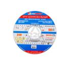 Круг шлифовальный ЛУГА-АБРАЗИВ 1  250  Х 40 Х 76 25А 40 K,L (40СМ)