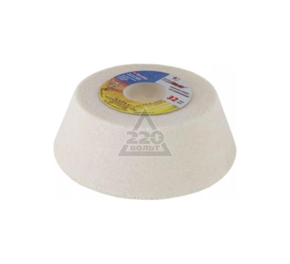 Круг шлифовальный ЛУГА-АБРАЗИВ ЧК(11) 125 Х 45 Х 32 25А