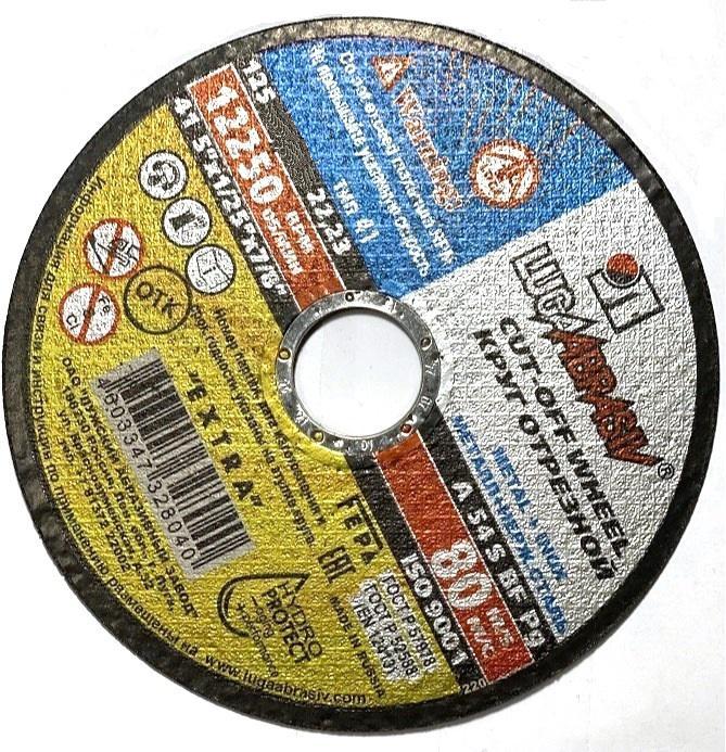 Круг отрезной ЛУГА-АБРАЗИВ 125x0,8x22 А60 упак. 50 шт. датчик тс 125 50 м в2 60