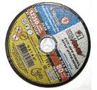 Круг отрезной ЛУГА-АБРАЗИВ 125x0,8x22 А60 упак. 50 шт.