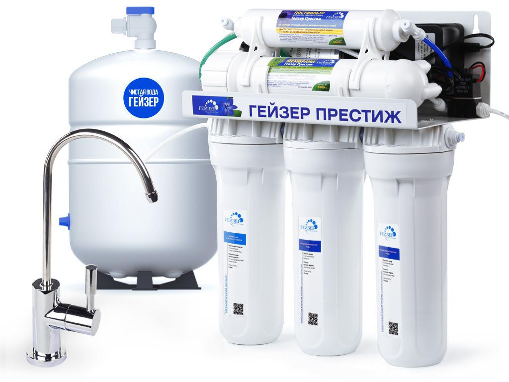 Фильтр для очистки воды ГЕЙЗЕР Престиж-П фильтр для очистки воды гейзер престиж 7 6л