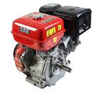 Двигатель DDE H188F-Q