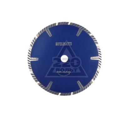 Круг алмазный FELISATTI 922070470