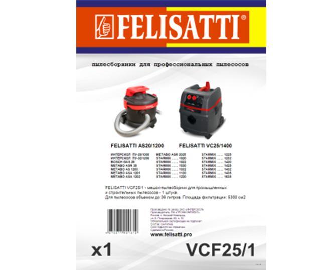 Мешок Felisatti Vcf25/1 казань мусорный мешок для пылесоса