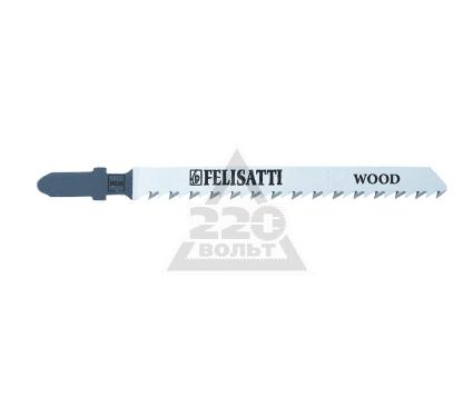 Пилки для лобзика FELISATTI 935570170