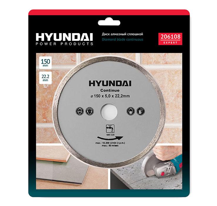 Круг алмазный Hyundai 206108